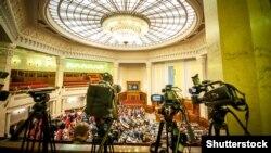 Сесійна зала Верховної Ради України