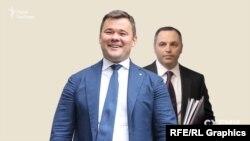 У грудні 2017-го Богдан став помічником на громадських засадах на той момент народного депутата Портнова