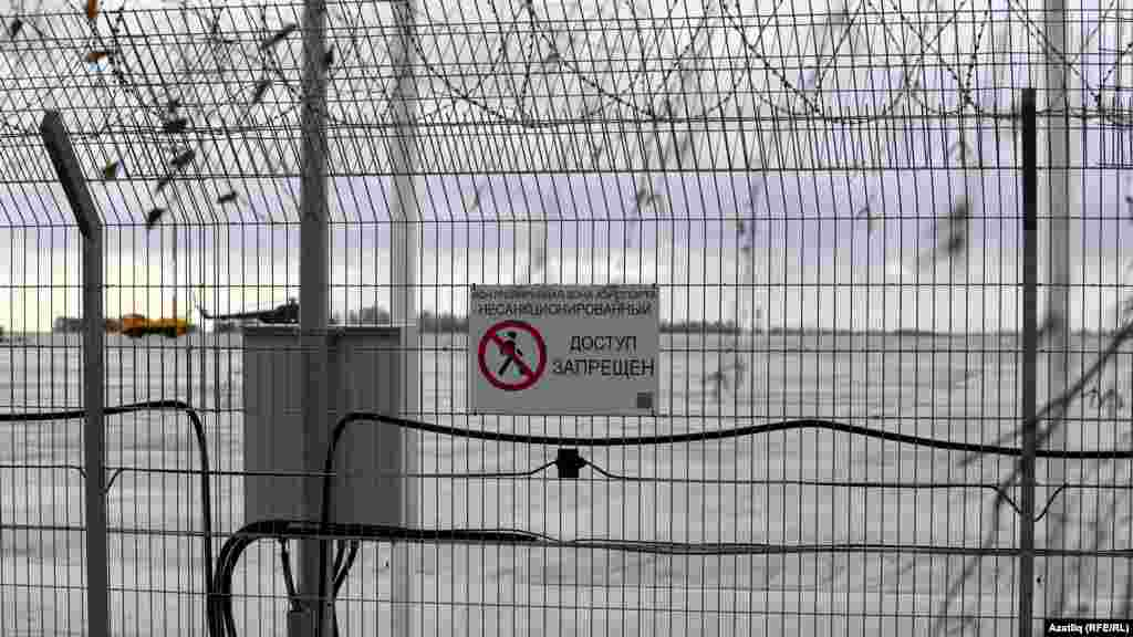 Сейчас эксплуатация второго, «Боинг 737-400», приостановлена