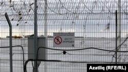 Казанскі аэрапорт