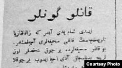 """""""Qanlı günlər"""" məqaləsi"""