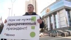"""Лицом к событию. Обнуление """"тучных времен"""" Путина?"""