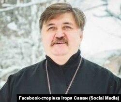 Священик Ігор Савва