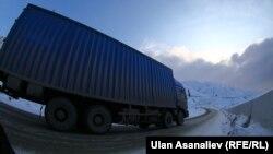 Бишкек - Ош унаа жолу