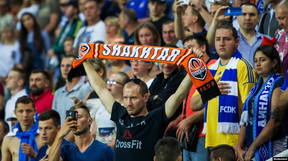 Футбол: в украинской Премьер-лиге снова будет играть 14 команд