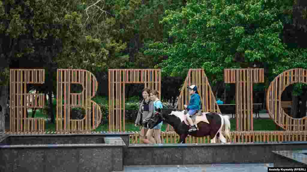 В городском саду имени Ленина детей катают на пони