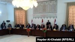 Parlamenti Irakut