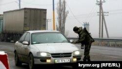 Адміністративний кордон з Кримом, пункт пропуску «Каланчак»