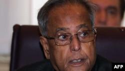 Пранаб Мухерджи.