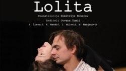Поющая Лолита