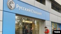 «Русский стандарт» стал одним из лидеров по кредитованию и просроченной кредиторской задолженности