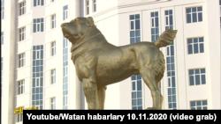 """Скульптура """"Туркменский алабай"""""""