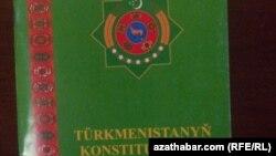 Türkmenistanyň Baş kanuny