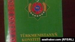 Türkmenistanyň Baş kanuny, 2007 ý.