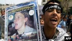A Palestinian supporter holds up a placard showing Rachel Corrie during a demonstration in the southern Gaza Strip. (file photo)