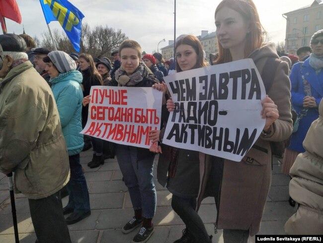 Митинг против строительства химзавода под Псковом