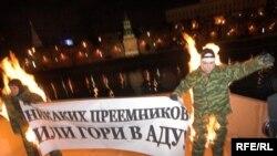 """Яшин и Шуршев показывают Путину, как """"гореть в аду"""""""