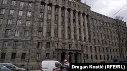 Zgrada Pošte Srbije, Beograd