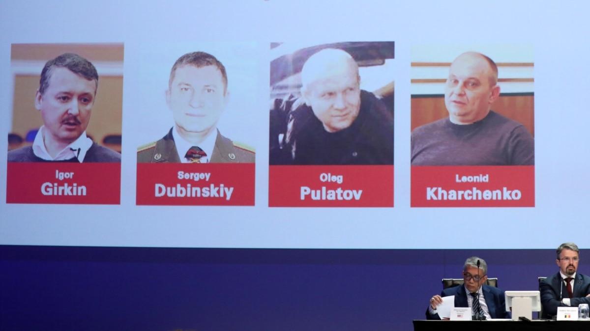 В Донецке арестован фигурант дела MH17 Леонид Харченко – BBC