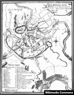 Плян Менску 1790 г., укладзены расейскімі ўладамі пасьля акупацыі