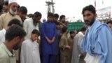 grab: pakistan protest