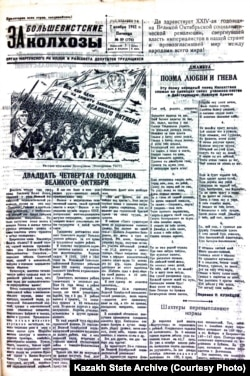The newspaper called For Bolshevik Labor Camps was published in the Kazakh S.S.R.