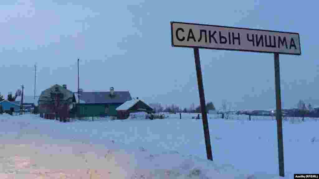 Авылның исемен татарча да язуны кирәк санамаганнар(Питрәч районы)