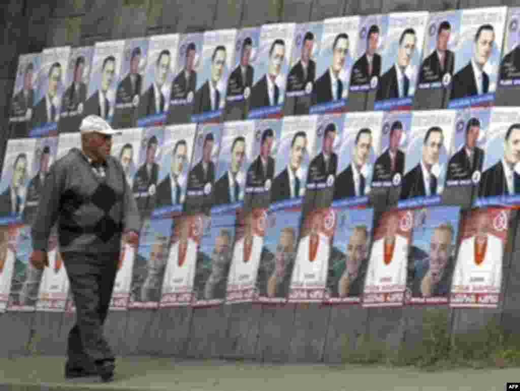 Предвыборная агитация на улицах Тбилиси, 19 мая 2008