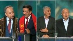 Жұрт былтыр президент сайлауына қатысқан кандидаттарды біле ме?