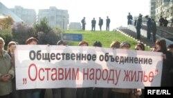 Пикет у здания БТА банка. Алматы, 23 октября 2008 года.