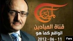 خبرگزاری فارس در خبر راه اندازی شبکه «المیادین»، غسان بن جدو را به عنوان رییس آن معرفی کرده است.