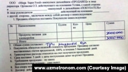 Mega super food - Uzbek small businesses are forced to sign agreement to provide cotton pickers with food