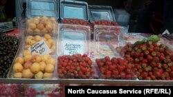 Цены на фрукты в Махачкале в конце Рамадана