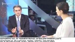 Սուրեն Մանուկյան. «Քիչ հավանական եմ համարում, որ հայ-թուրքական արձանագրությունները վերադառնան քննարկման դաշտ»