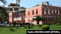 საქართველოს საკონსტიტუციო სასამართლო