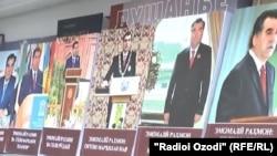 Տաջիկստան - Նախագահ Էմոմալի Ռահմոնի գրքերը, արխիվ