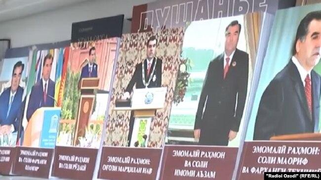 Книги, изданные за подписью президента Таджикистана Эмомали Рахмона. Душанбе, 10 июня 2017 года