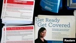 В центре споров - программа медицинского страхования, называемая Obamacare.