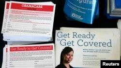 В центре споров - программа медицинского страхования, называемая Obamacare