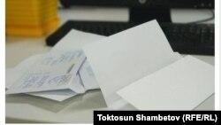 Пустые письма, присланные Уланбеку Эгизбаеву. Архивное фото.