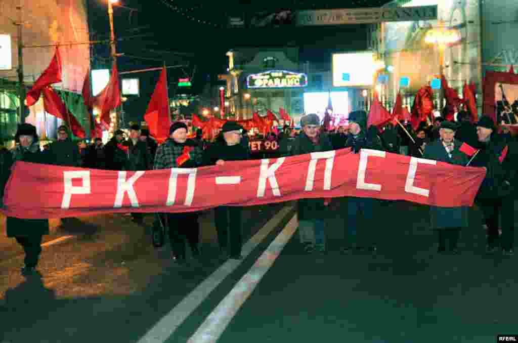Демонстранты двигались от Пушкинской площади по Тверской улице