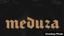 Лого сайта Meduza.io.