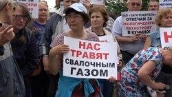 Грани Времени. Свалка президента Путина