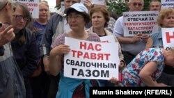 """Акция против работы полигона """"Кучино"""" в Балашихе, июль 2017 года"""