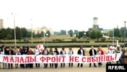 """Акцыя """"Маладога фронту"""" супраць перасьледу сяброў арганізацыі, Салігорск, 4 верасьня 2007 году"""