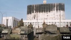 Москва, 5 жовтня 1993 року