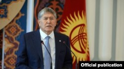 Алмазбек Атамбаєв, офіційне фото