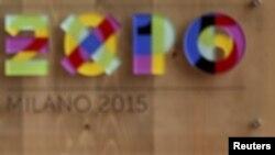 Логотип выставки Expo 2015 в Милане.