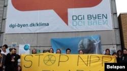 Дэманстрацыя супраць беларускай АЭС у Капэнгагэне