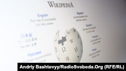 Wikipedia сайтының алғашқы бетінде тұрған осы желідегі танымал тілдер. (Көрнекі сурет)